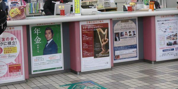 南大沢郵便局 02