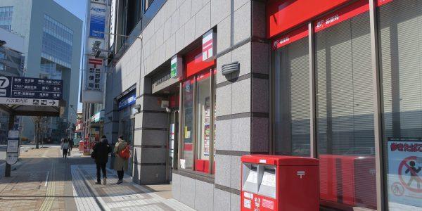 長野駅前郵便局 01