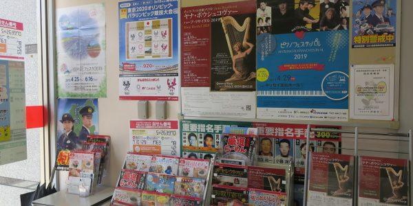 長野駅前郵便局 02